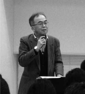 黒田久雄-茨城大学教授